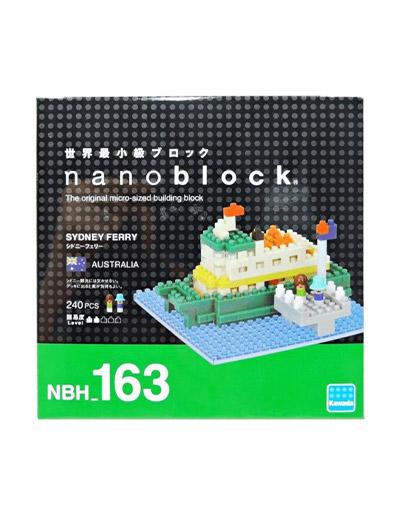 Sydney Ferry Nanoblock model box